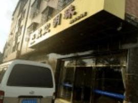 广州机场周边住宿推荐。