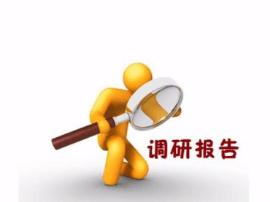 运城市政协副主席刘国义到董村戒毒所调研