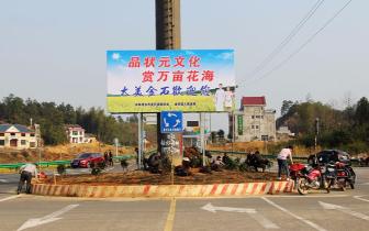 湘潭市春季乡村旅游节3月21日将在金石开幕