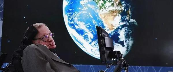霍金去世,轮椅太小,但恰好宇宙够大