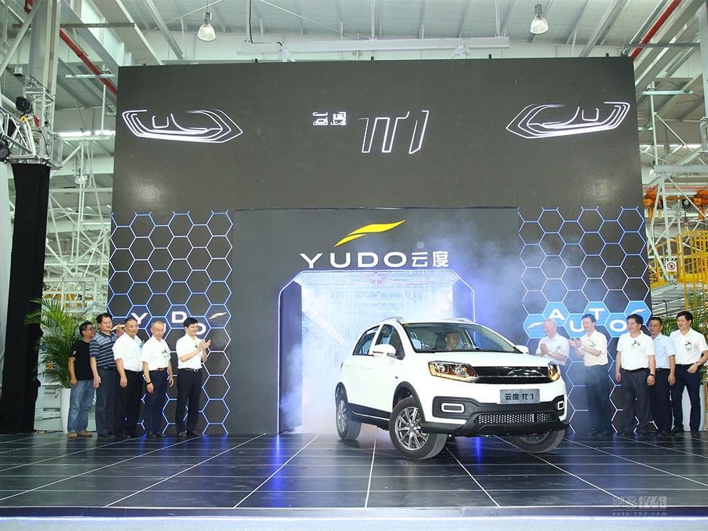 续航330km 云度首款电动SUV π1正式下线