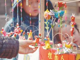 第五届中原旅游商品博览会——永城面塑获金奖