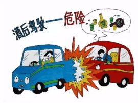 元旦交通安全预警:酒驾风险多 短途出行集中
