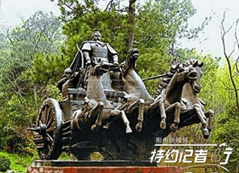 这些出自荆州的历史名人,你知道多少?