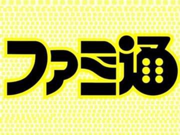 Fami通票选动作游戏TOP 20:经典角色榜上有名