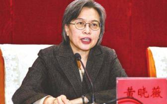 """2018山西""""两会"""" 黄晓薇当选省政协主席"""