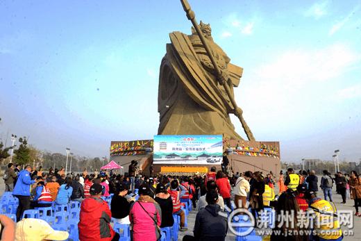 中国(湖北)汽车驾游集结赛荆州站活动精彩上演