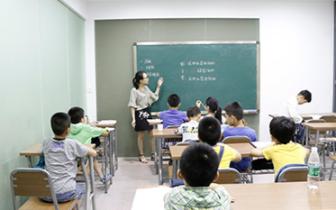 重庆要求中小学课后服务 不得变相成为集体补课