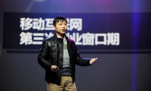 UC联合创始人何小鹏宣布从阿里巴巴退休或二次创业