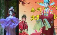 上海盐城淮剧名家汇聚兴化送淮剧大餐