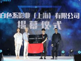 中国男团ZERO-G飞跃2.0开启文化娱乐产业运营新模式