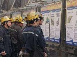 伊通满族自治县名流煤业有限公司等9处矿井被关闭