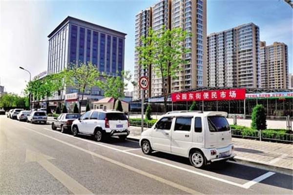 忻州市公园街设停车位