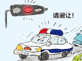 """盐湖交警开辟""""快捷通道"""" 救助受伤女孩"""