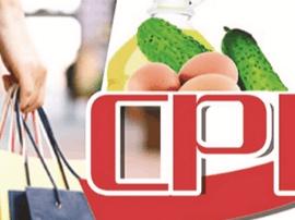 漳州市上半年CPI上涨1.1% 八大类呈现七升一降