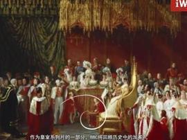 英国女王回顾加冕礼 实力演绎:别低头王冠会掉