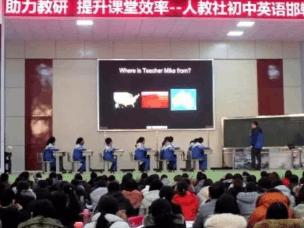 """""""外教送教""""活动走进肥乡三中 助力英语课堂改革"""
