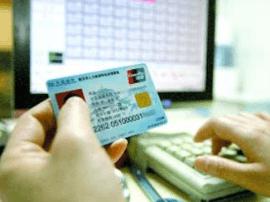 全国联网:广西正式接入国家异地就医结算系统