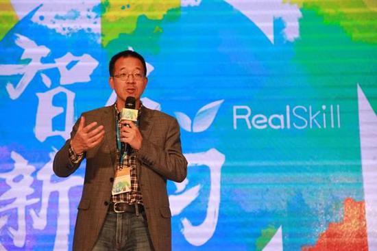 新东方携手科大讯飞,首推RealSkill写作口语智能学习平台