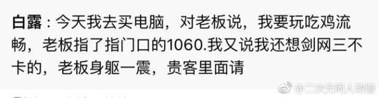 轻松一刻:他们是中国学历最高的群体,却低调又神秘