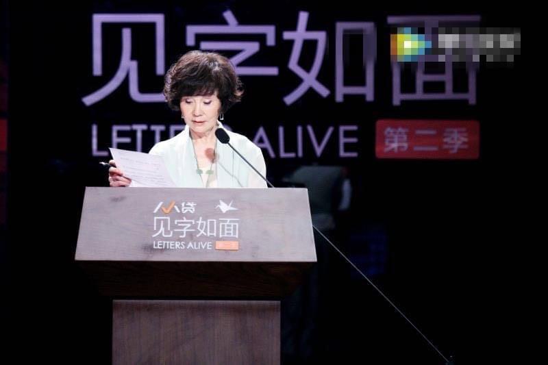 """《见字如面2》回归 打造文化精品致敬""""中国故事"""""""