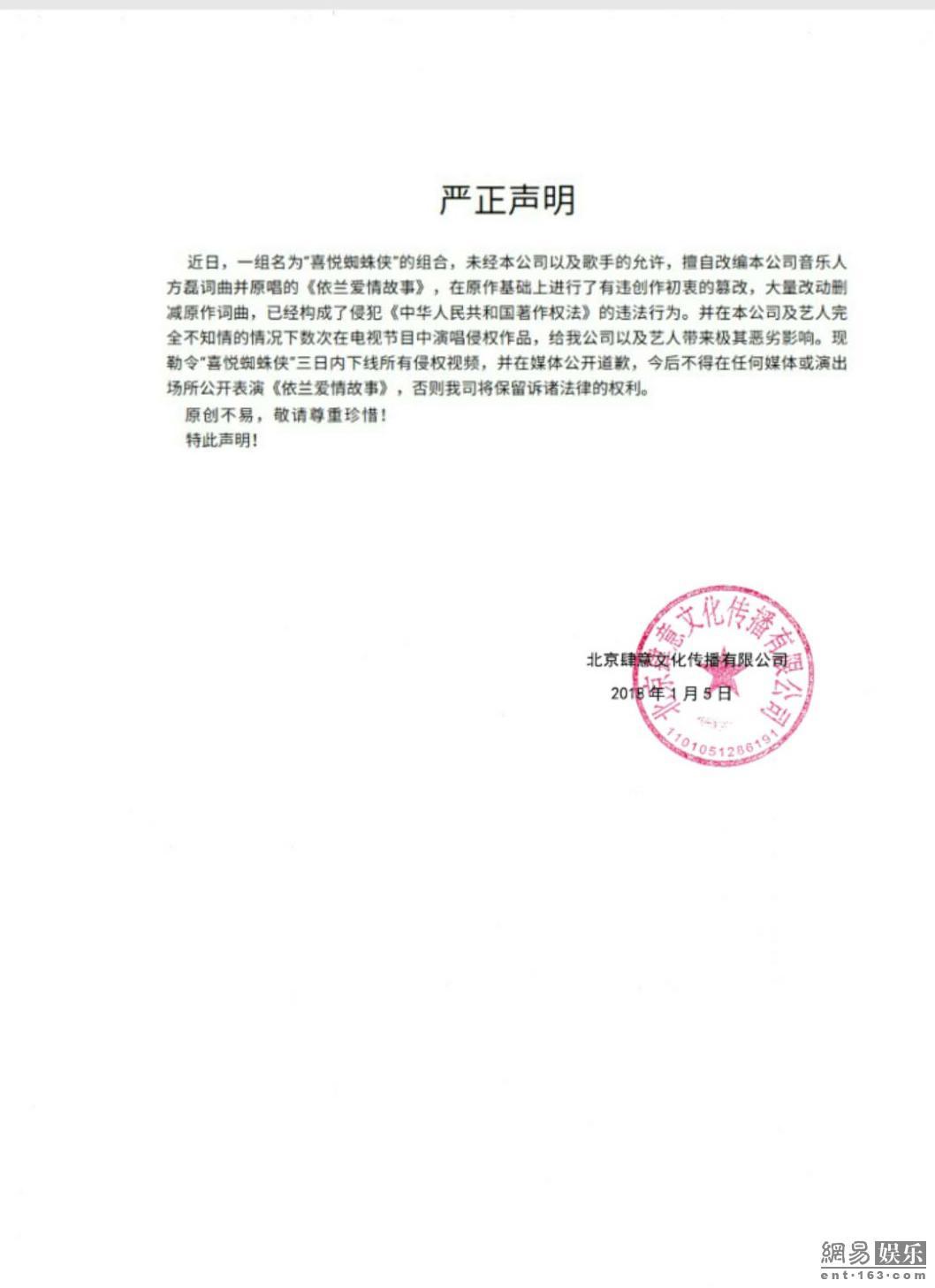 http://djpanaaz.com/wenhuayichan/214163.html