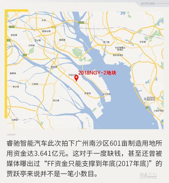 广州圈地后再添迷雾 贾跃亭面临2019年7月生死线