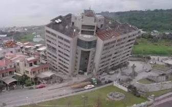台湾花莲地震后909名山西游客报平安 无失联情况