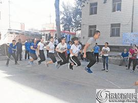 激发师生健身热情  运城农学院举办趣味运动会