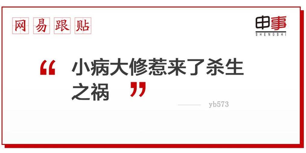 2.5嫌修电瓶车太贵 男子捅死修车老板