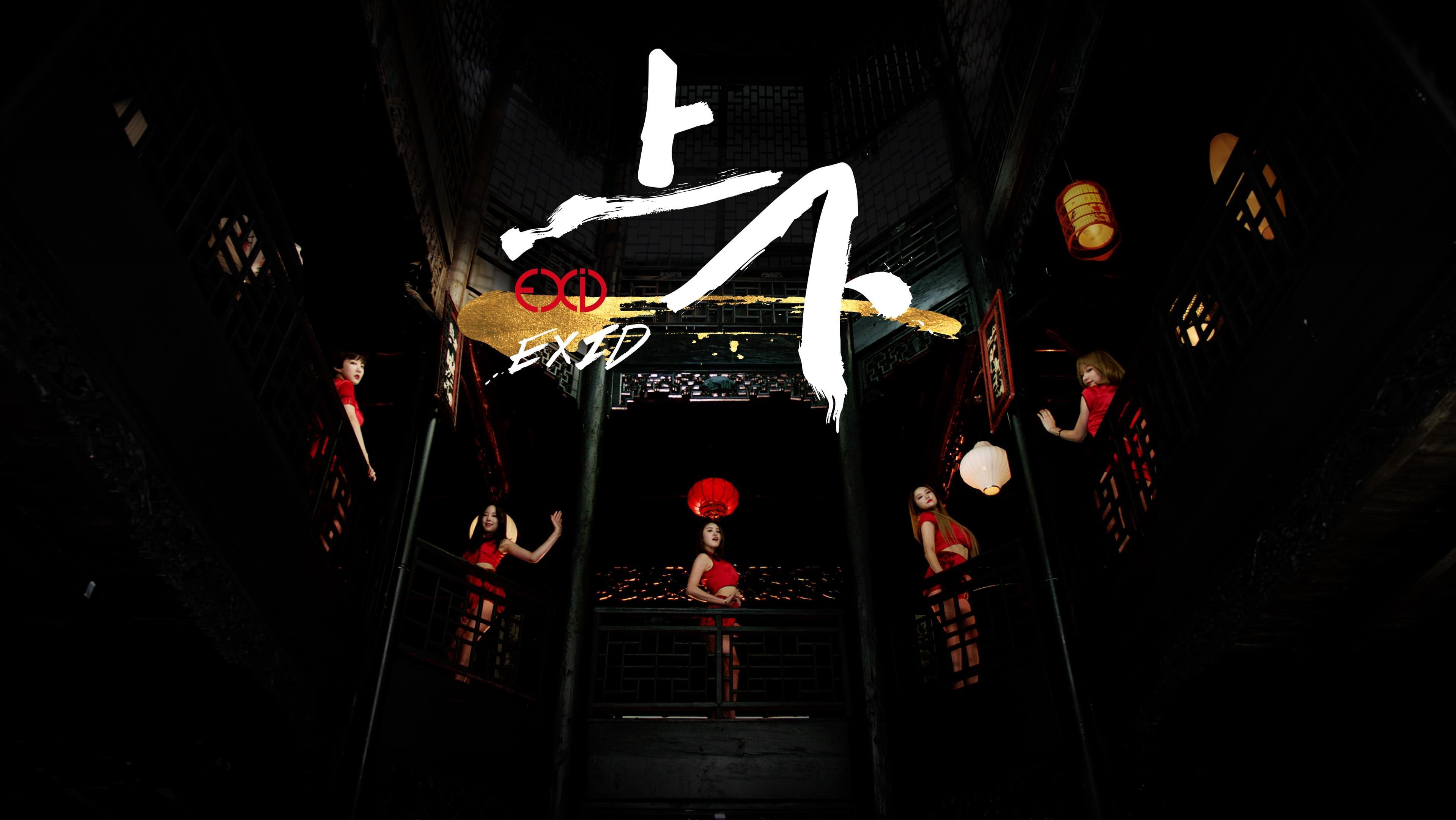 经纪公司香蕉计划发布中毒神曲《上下》中文版成名神曲