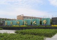 2017年华东师范大学自主招生要求