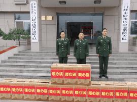 赵立勋副支队长慰问陕州官兵代表