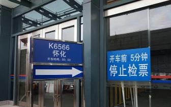 东莞火车站客流量增多 8—11号日均发送旅客达...