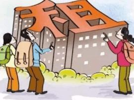 【政策】租房族好消息!这些城市盖的这种房子只租不卖