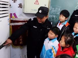 广平县:为留守儿童上好冬季安全课