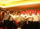 哈尔滨浙江商会