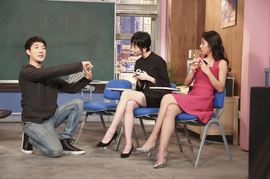 《今夜现场秀》恋爱先生李宗翰成爱情废物