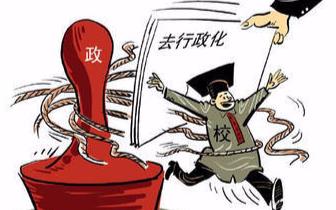 佛冈今年将实施教育机构去行政化改革