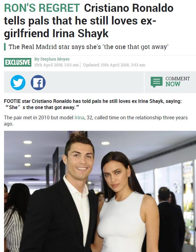 《太阳报》重磅:C罗告诉好友自己依旧爱伊莲娜