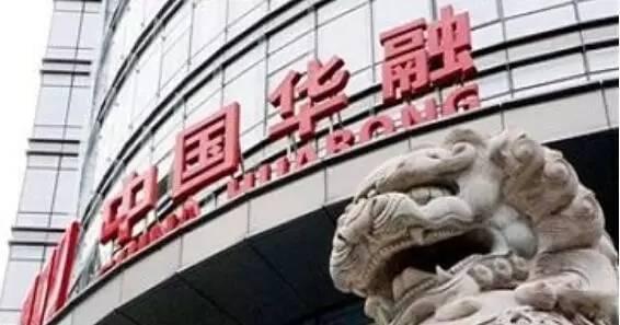 中国华融咋了?银监局接连开罚单 IPO排队已反馈
