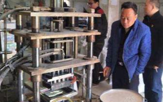 邯郸:安排部署全市工业企业摸底调查工作