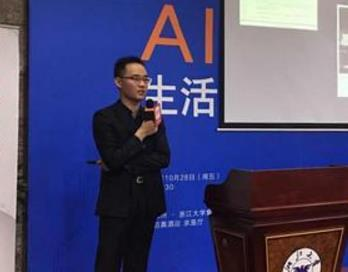 "IBM严骏驰:征服棋类后,AI""技""归何方?"