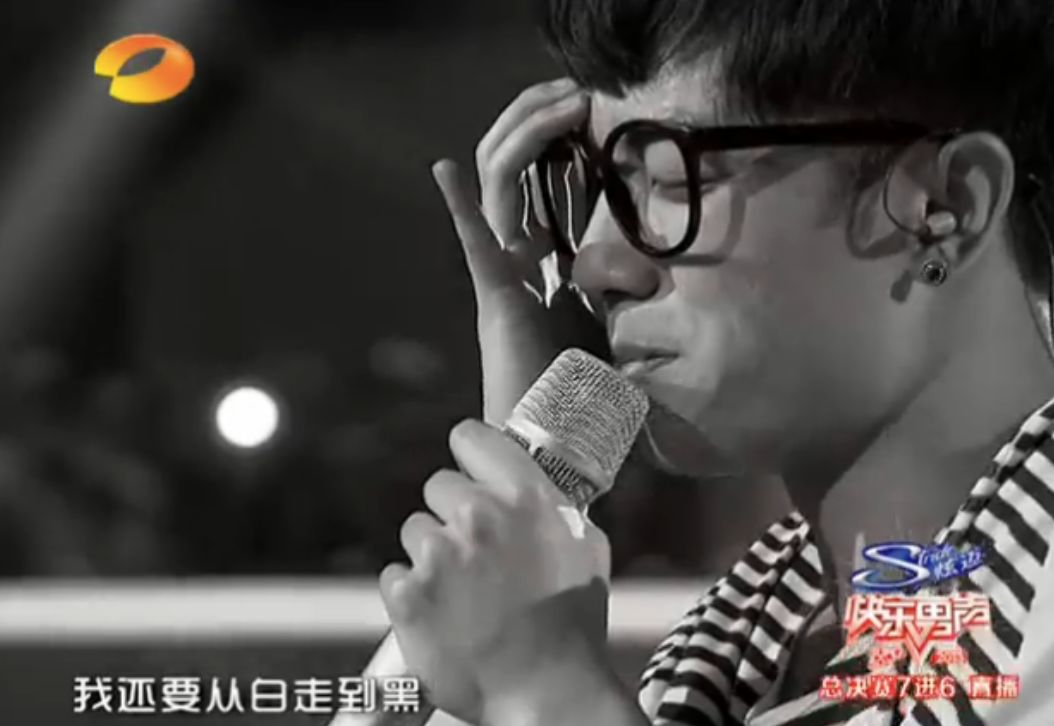 """华晨宇的""""才华""""和""""欲望""""刚刚好 所以他能享受音乐的自由"""