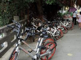 福州共享单车突破20万辆 运营企业拟设电子围栏