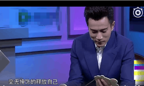 刘恺威曝家里的钱自己管 称夫妻间应该毫无掩饰