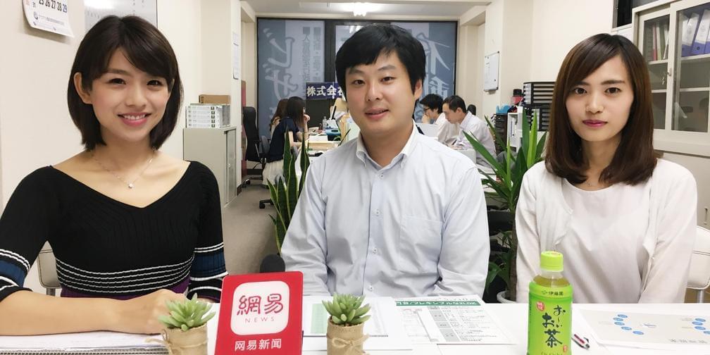 日本贷款买房零首付零利息政府还倒贴?