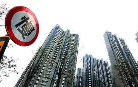 房地产对经济增长贡献率降至6.2%