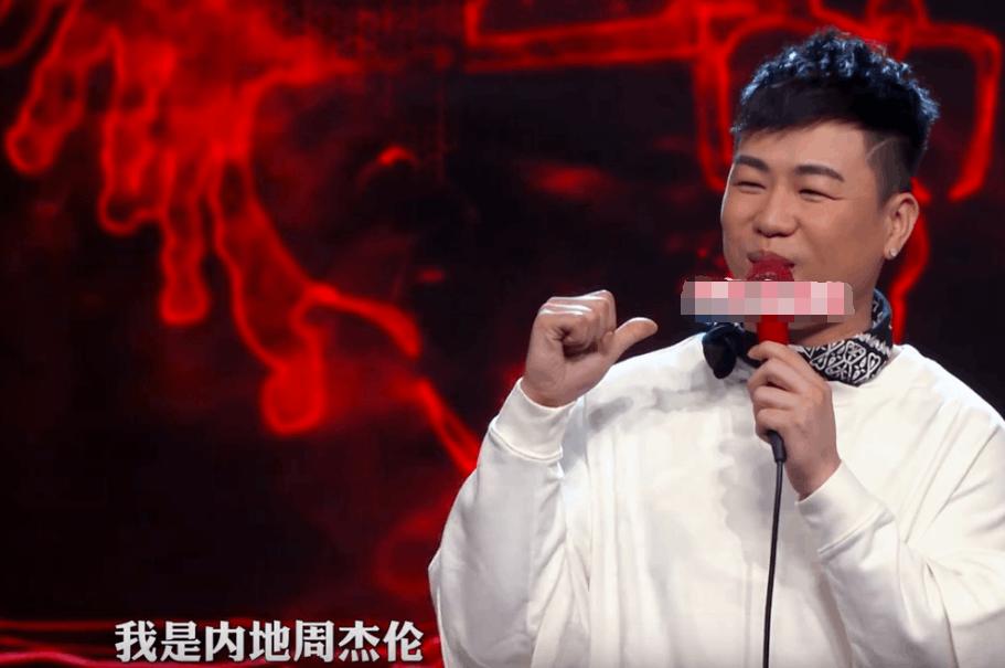 胡彦斌上《梦想的声音2》 网友喊话:内地周杰伦