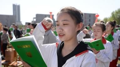 邯郸高三学生成人礼